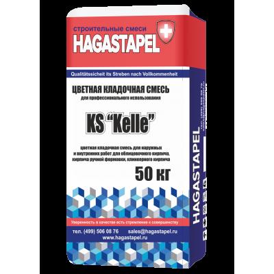 https://kirpich-34.ru/image/cache/catalog/Hagastapel/KS700KS800KS900KS600-400x400.png